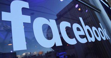Come cambiare anteprima post Facebook